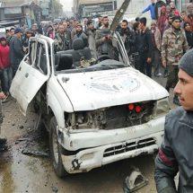 Bombalı araçla saldırı:  9 yaralı