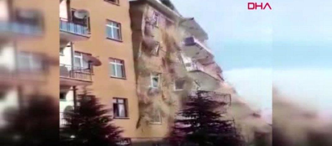 Elazığ'da depremde böyle yıkıldı